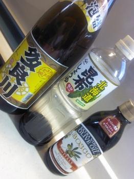 2.酒、醤油、オリーブオイル.JPG