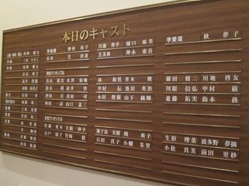 2013.9.22李香蘭.JPG