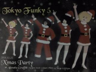 2014Xmas Party.JPG