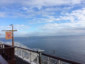 海ほたる青空.jpg