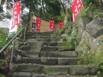 玉簾神社へ続く石段.JPG