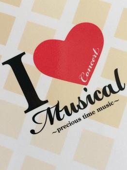 2018.3.7 I Love Musical.jpg