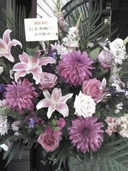 お花☆.JPG