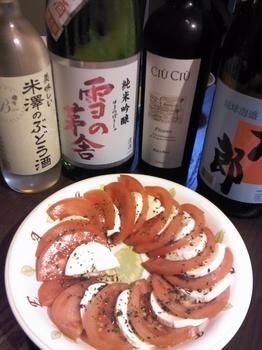 お酒いっぱい☆.JPG