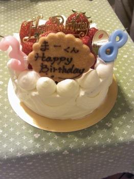 まーくんケーキ.JPG