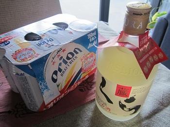 オリオンビールとくら.JPG