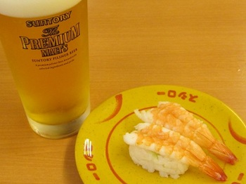 ビールとエビ.JPG