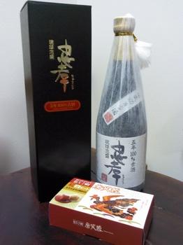 島酒☆.JPG