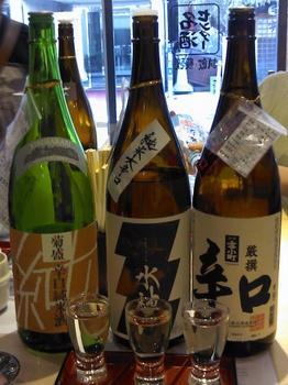 日本酒3種☆.JPG