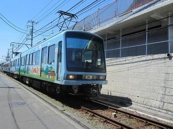 江ノ電.JPG