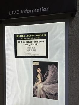 秋夢乃 Acoustic LIVE 2016  ~Spring Special~.JPG