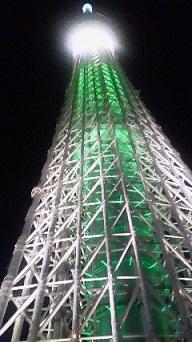 緑スカイツリー.JPG