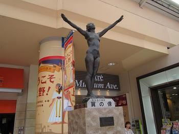 翼の像(上野駅).JPG