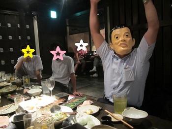 麻生大臣?.JPG