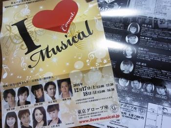 I Love Musical.JPG