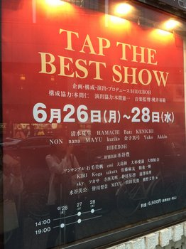 TAP THE BEST SHOW.jpg